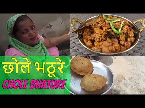 Chole Bhature 💗 Bhatura Recipe 💗 Chana Masala Recipe 💗 Chole Masala 💗 Chole Recipe