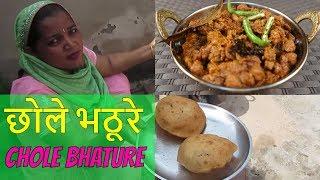 Cholle Bhature Recipes 💗 Chana Masala Recipe 💗 Punjabi Chole Bhature Recipe 💗💗💗