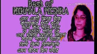 Best of Nirmala Mishra, জনপ্রিয় শিল্পী নির্মলা মিশ্র