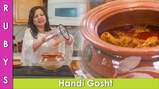 Super Fast and Easy Mutton Handi Matka Gosht Recipe in Urdu Hindi  - RKK