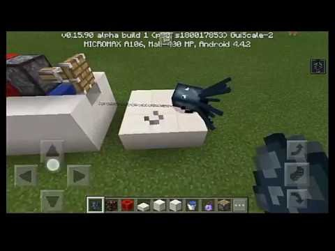 How to make working Laser Cannon in Minecraft PE (0.16.0)