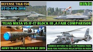 Tejas mk1a vs jf 17 block iii Videos - 9videos tv