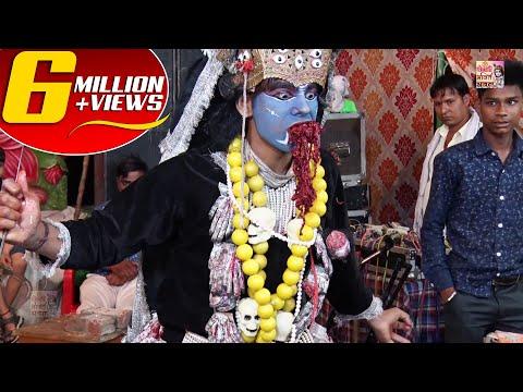 Xxx Mp4 बच्चे भी डर गये Jai Kali Maa Amazing Jhanki हे माँ काली खप्पर वाली Kali Maa Ki Jhanki 3gp Sex