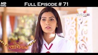 Ek Shringaar Swabhiman - 27th March 2017 - एक श्रृंगार स्वाभिमान - Full Episode (HD)