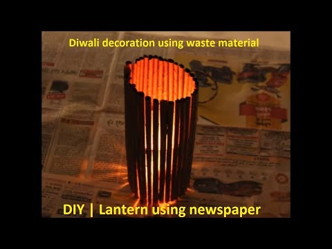 DIY | How to make paper lantern from newspaper (Diwali decoration ideas)