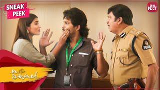 Ala Vaikuntapuramulo Police Station Comedy scene | Pooja Hedge | Allu Arjun | Full Movie on SUN NXT