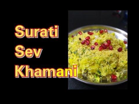 Surati Sev Khamni | Amiri Khamni