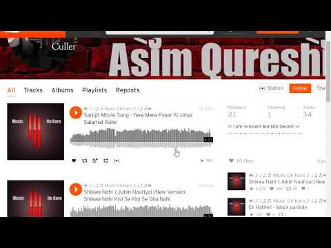 How to Download Any Song from SoundCloud in seconds Tutorial Urdu Hindi 2016-2017
