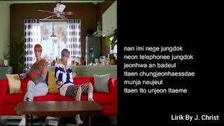 EXO-SC 세훈&찬열 '척 (Telephone) (Feat. 10CM)'  - Lyrics #exo #kpop #sehun #chanyeol #sm