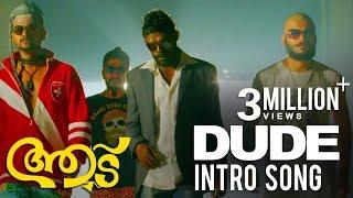 Dude Intro song from Aadu - Jayasurya, Vijay Babu, Sandra Thomas