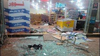 Earthquake hits Iraq near border with Iran