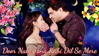 Romantic,,❤💛 Song,, ❤🌷 Status,, ❤💚 For,, Whatsapp❤🌷| ❤Door Nahi Jana Kabi Dil Se Mere❤