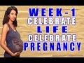 SIGNS AND SYMPTOMS OF PREGNANCY - WEEK 1 (CLCP) II 1ले हफ्ते में गर्भावस्था के संकेत और लक्षण II