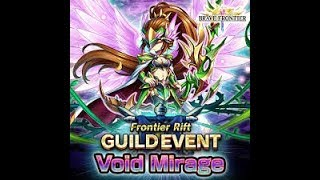 Brave Frontier - Grand Quest Hard Mode: Everlasting Embrace
