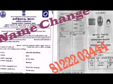 Name Change Services In All Over Tamilnadu