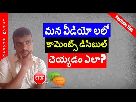how to disable all comments on your youtube channel videos in telugu | block stop abusive comments