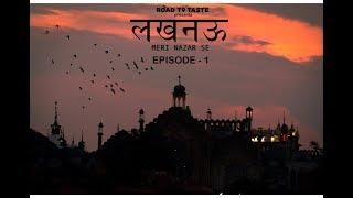 Lucknow Meri Nazar Se | EPISODE 1| Old Lucknow | Road to Taste