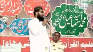 Syed Aziz ur rehman Shah Sb Bahawalnagar part !