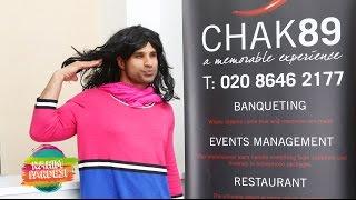 Chak 89 | Rahim Pardesi