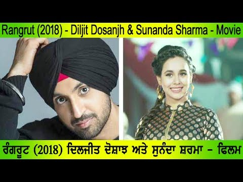 Xxx Mp4 Rangrut 2018 Diljit Dosanjh Amp Sunanda Sharma Movie 3gp Sex