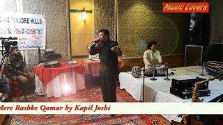 Mere Rashke Qamar by Kapil Joshi