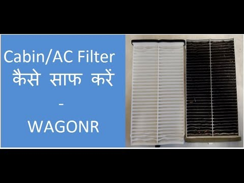 How to clean Cabin Filter or AC filter of Maruti Suzuki Wagon