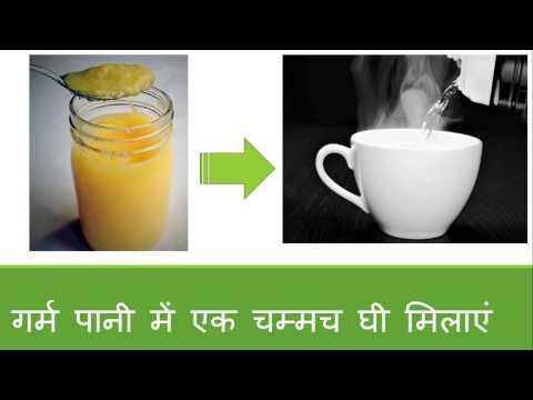 तेजी से बिना दूध  वजन कैसे बढ़ाएं ? (How to gain weight fast without drinking Milk?)