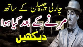 Charlie Chaplin History In Urdu Charlie Chaplin Life Story Hindi Biography