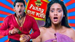 Ankush Hazra Nusrat Jahan Funny Scenes U Can't Stop Laughing,Khilari , #Funny Bangla Comedy
