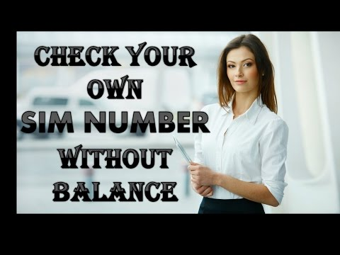 check own mobile number without balance