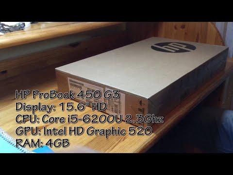 Best Laptop For Business? - Unboxing  HP ProBook 450 G3