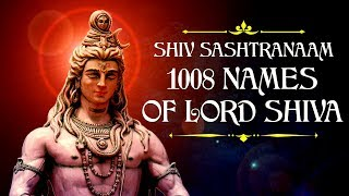 Shiva Sahasranama Stotram | 1008 Names of Lord Shiva | भगवान शिव के 1008 नाम | Shiva Sahasranamavali