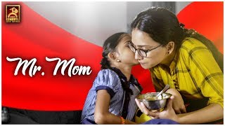 Mr.Mom | Ayaz & Deepthi| Blacksheep
