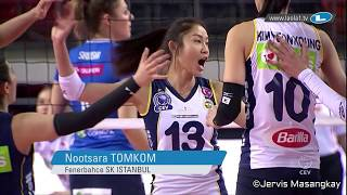 Nootsara Tomkom Highlights L World