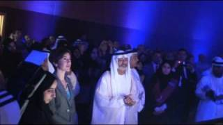 Zayed University New Website Launch