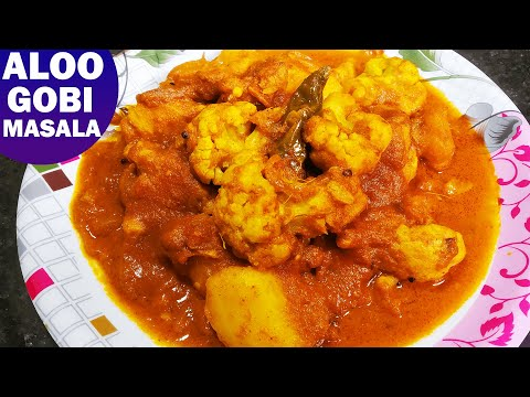 Aloo Gobi Masala Gravy Recipe Restaurant Style | Cauliflower Potato Recipes