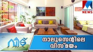 Magic house in 4 cent   |Veedu| Manorama News