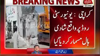Karachi: KDA Anti Encroachment Conducts Operation