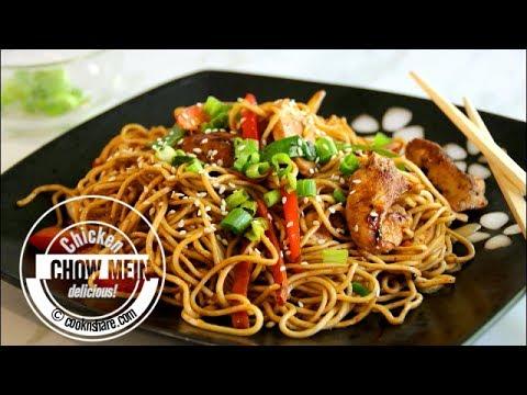 Chicken Chow Mein in 30 Minutes