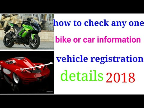 How to find any vehicle owner details 2018