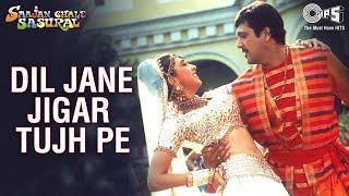 Song tumsa mp3 koi masoom pyara download nahi koi