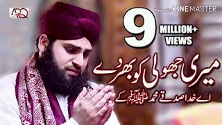 Top Naats All Time | Best Naats 2020| New Naats 2020  Islamic Vlogs |