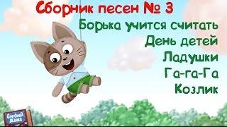 Скачать Приглашаем мультик про россию для детей