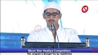 Best and awarded urdu Naat - Hum Khuda ke naam ke baad Aapka lete hai naam - Zufaif Shingeri