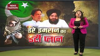 Khabar Cut To Cut: Pakistan Conspiring To Reignite Khalistan Movement In India