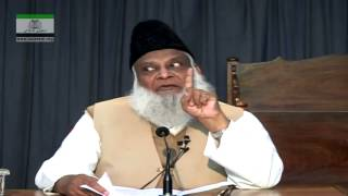 Qiyamat | The Reality of After-Life | Dr Israr Ahmed [ Urdu ]