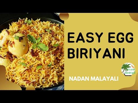 Egg Biriyani (spicy)- in malayalam - മുട്ട ബിരിയാണി