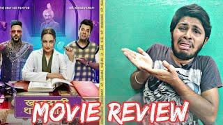 Khandani Shafakhana | Full Movie Review | Khandani Shafakhana Full Movie | Badshah, Sonkashi Sinha