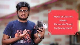 Metal Vs Glass Vs Plastic | Kia Behter Hai ?