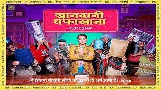 Khandaani Shafakhana | First Look | Badshah | Sonakshi Sinha | Varun Sharma | Dainik Savera